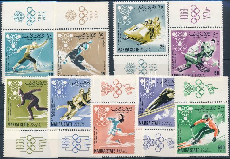 Winter Olympics, Grenoble set with margin overprint, Téli olimpia, Grenoble sor ívszéli felirattal