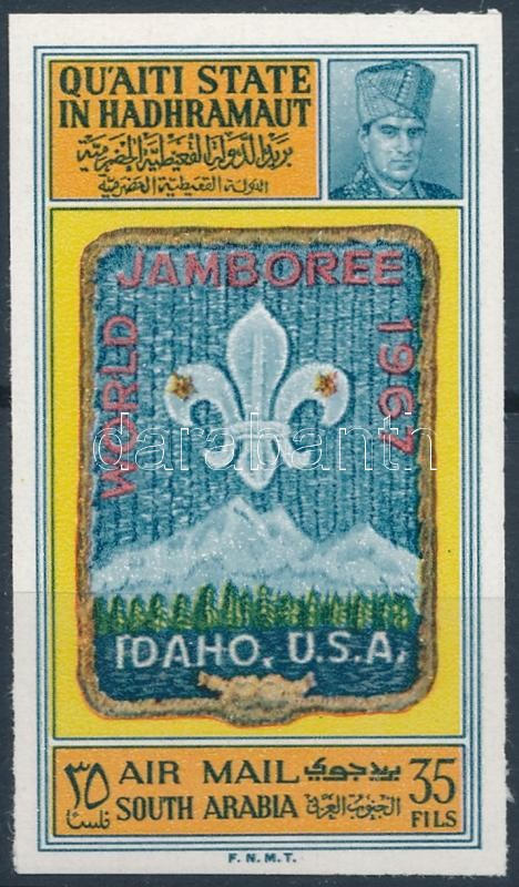 Scout world meeting imperforated stamp, Cserkész világtalálkozó vágott bélyeg