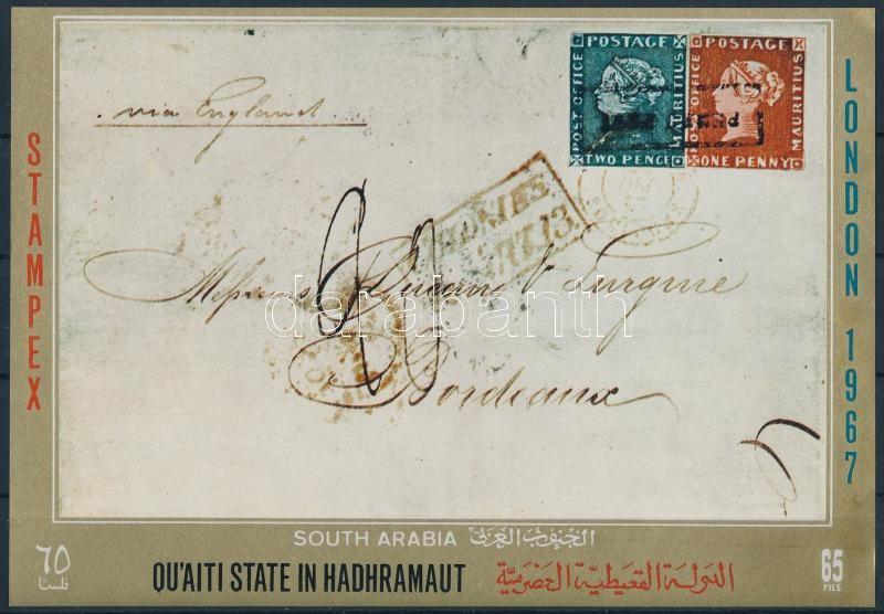 Stamp exhibition STAMPEX block, Bélyegkiállítás STAMPEX blokk