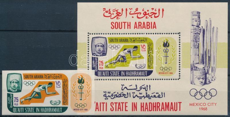 Summer Olympics, Mexico City imperforated stamp + perforated block, Nyári olimpia, Mexikóváros vágott bélyeg + fogazott blokk