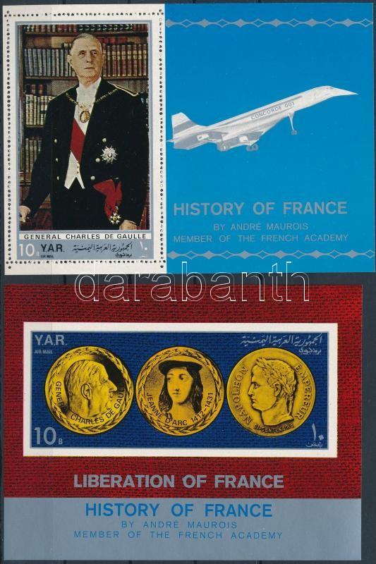 French history perforated + imperforated block, Francia történelem fogazott + vágott blokk