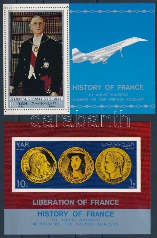 French history perforated + imperf. block, Francia történelem fogazott + vágott blokk