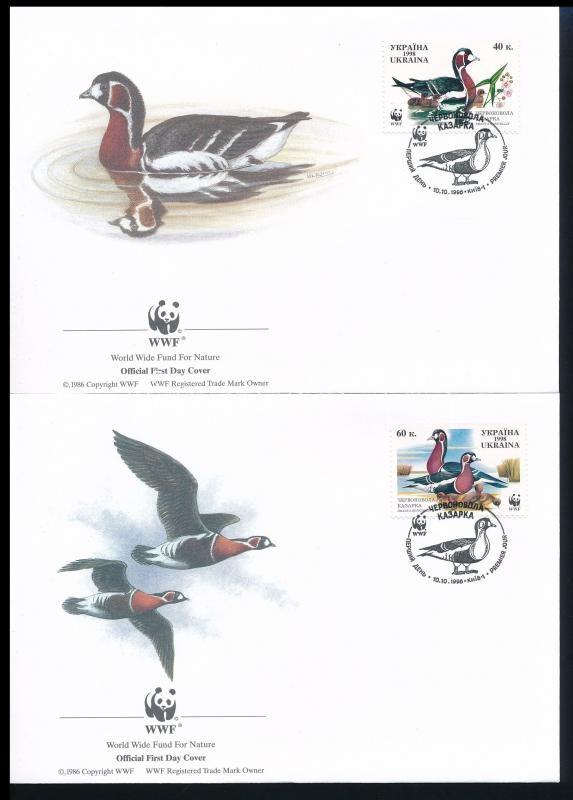 WWF Red-breasted Goose set on 4 FDC + block of 4, WWF Vörösnyakú lúd sor 4 FDC-n + négyestömb