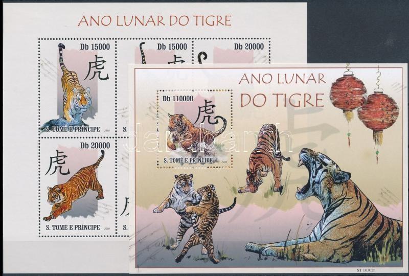 Chinese New Year, Year of the Tiger minisheet + block, Kínai újév: Tigris éve kisív  + blokk