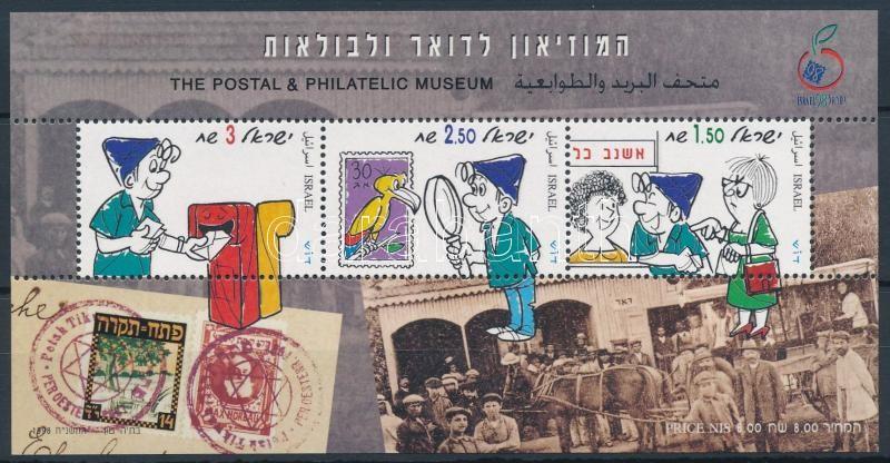 International Stamp Exhibition IZRAEL, Tel Aviv block, Nemzetközi bélyegkiállítás IZRAEL, Tel Aviv blokk