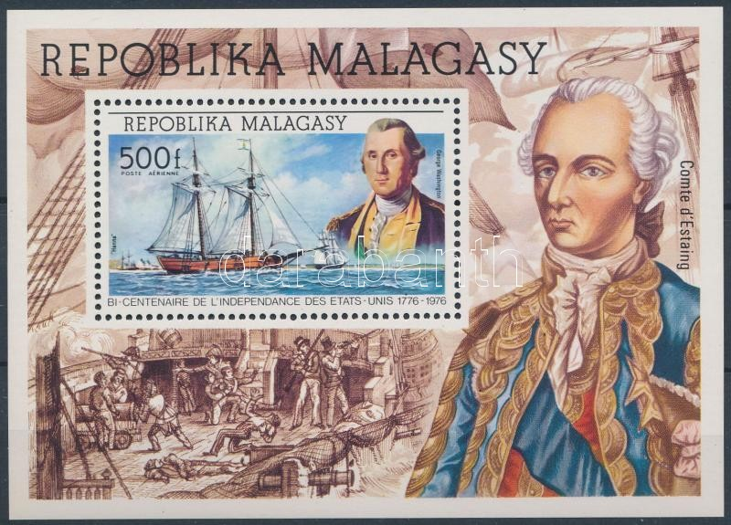 200th anniversary of Independence of the USA; Ship block, USA Függetlenségének 200. évfordulója; Hajó blokk