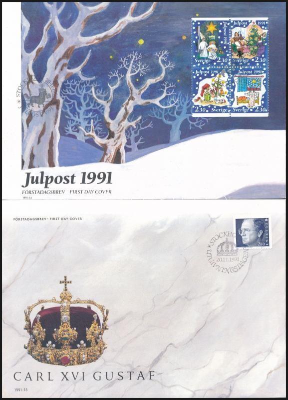 1977-1991 5 FDC, 1977-1991 5 klf FDC