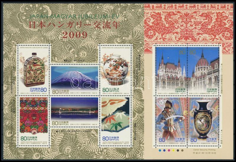 Diplomatic relations, Hungary minisheet, Diplomáciai kapcsolatok, Magyarország kisív