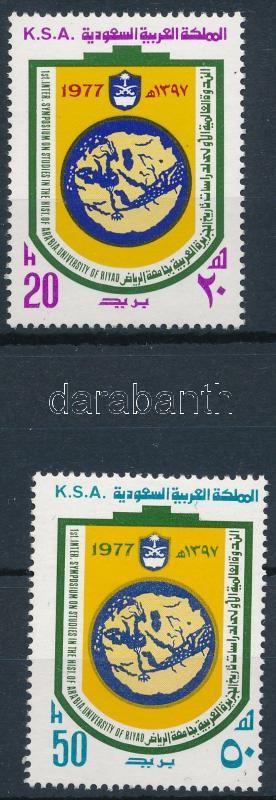 First International Symposium on Arab History, Riyadh, Első Nemzetközi szimpózium az arab történelemről, Rijád