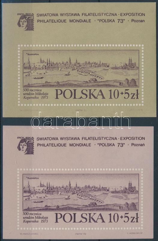 International Stamp Exhibition imperforated blockset, Nemzetközi bélyegkiállítás vágott blokksor