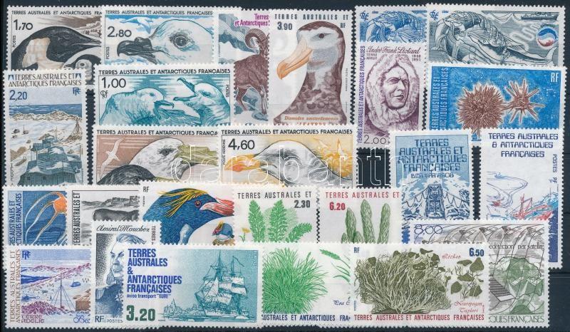 1985-1987 25 stamps, 1985-1987 25 klf bélyeg, csaknem a teljes 3 évfolyam kiadásai