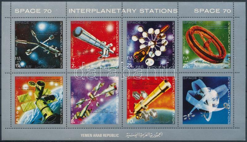 Space exploration minisheet, Űrkutatás kisív