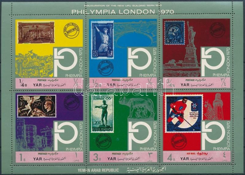 """Philatelic exhibition """"Philympia London"""" minisheet, Filatéliai kiállítás """"Philympia London"""" kisív"""