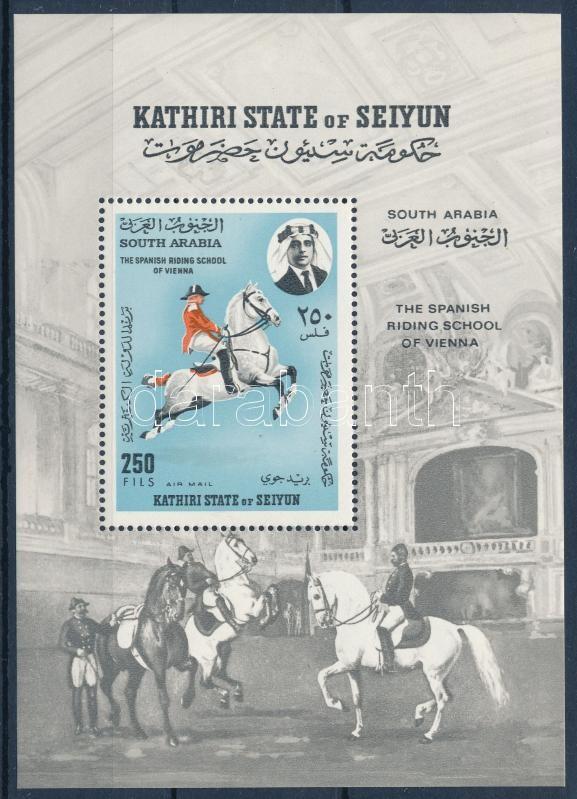 Spanish horse riding school, Spanyol lovasiskola blokk