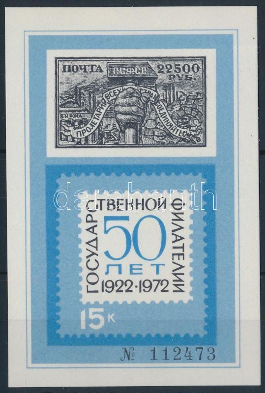 Bélyegkiállítási emlékív, Stamp exhibition memorial sheet