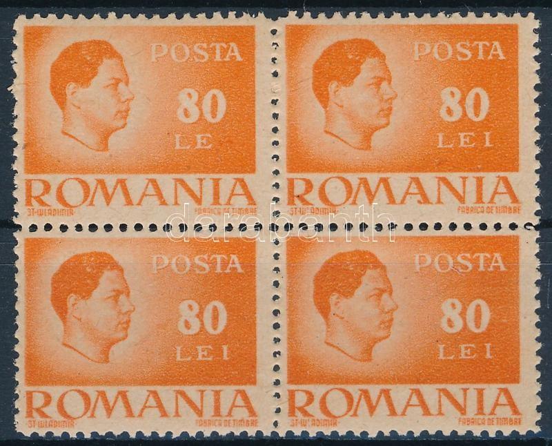 """Mi 948 block of 4, one of them with """"LE"""", Mi 948 négyestömb, 1 bélyegen ,,LEI"""" helyett ,,LE"""""""
