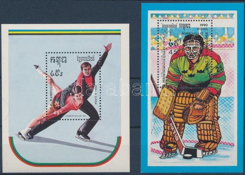 Winter Olimpics: Albertville 2 blocks, Téli olimpia: Albertville 1992 2 db blokk