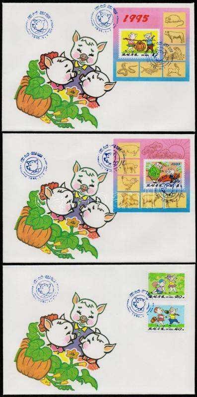 Chinese New Year set FDC + blockpair 2 FDC, Kínai újév sor FDC-n + blokkpár 2 FDC-n