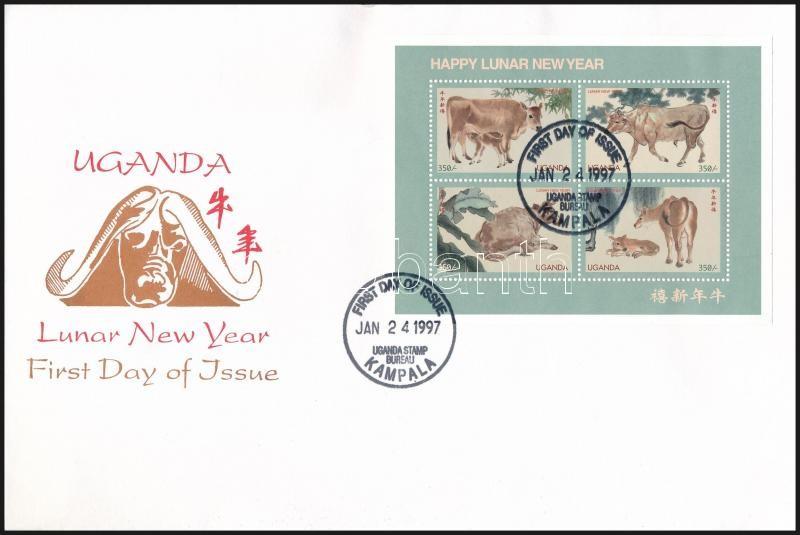 Chinese New Year mini sheet FDC + block FDC, Kínai újév kisív FDC-n + blokk FDC-n