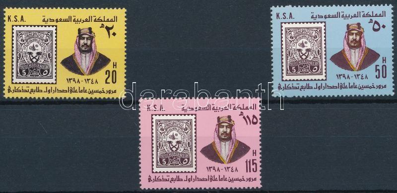 Stamp Day set, Bélyegnap sor