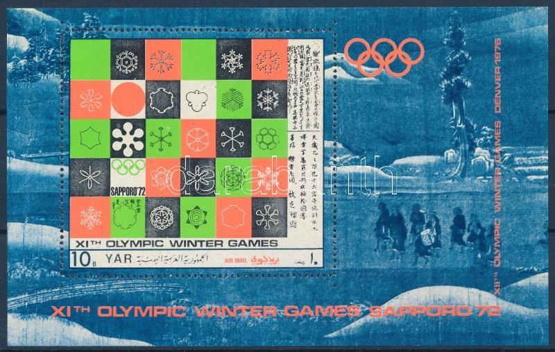 Winter Olympic Games, Sapporo (5th) minisheet + block, Téli olimpiai játékok, Sapporo (V.) kisív + blokk