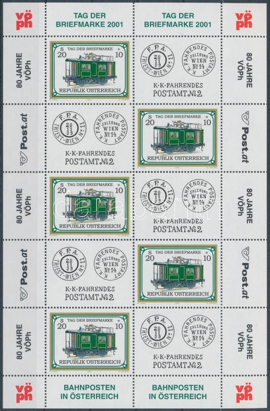 Stamp Day mini sheet, A bélyeg napja kisív