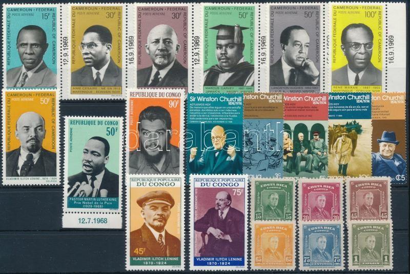 1947-1974 Personalities 2 sets + 14 stamps, 1947-1974 Személyiségek motívum 2 sor + 14 db önálló érték