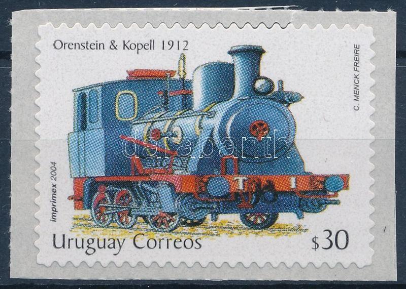 Locomotive self-adhesive stamp, Mozdony öntapadós bélyeg