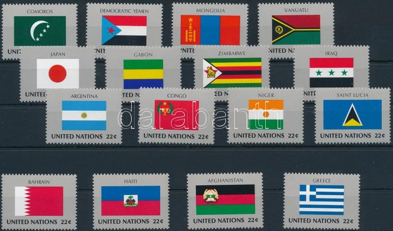 Flags set, Zászló sor
