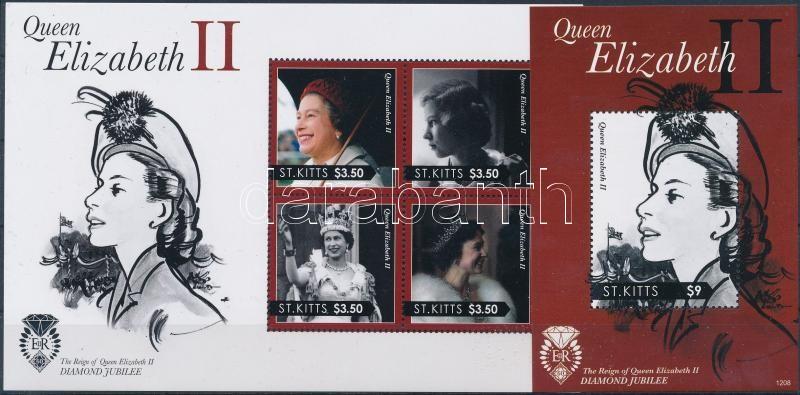 Queen Elizabeth II. mini sheet + block, II. Erzsébet királynő kisív + blokk