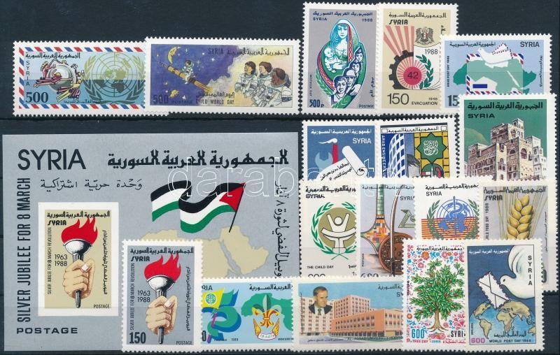 17 stamps + 1 block, 17 klf bélyeg + 1 blokk