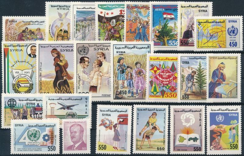 23 stamps, 23 klf bélyeg közte sorok