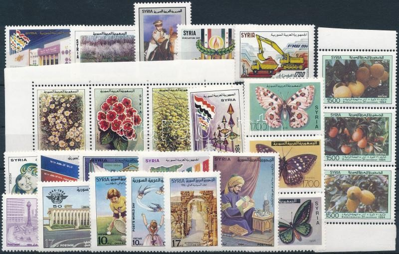 16 stamps + 3 set in stripes of 3, 16 klf bélyeg + 3 klf sor hármascsíkban