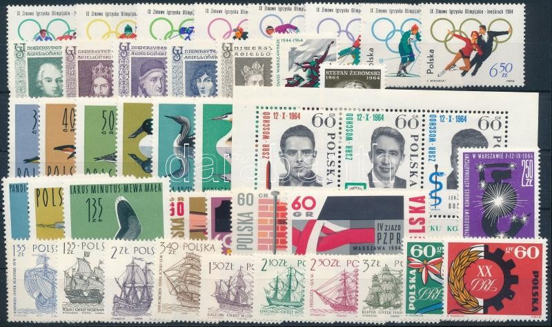 80 stamps + 1 block, 80 db klf bélyeg, közte teljes sorok + 1 db blokk 2 db stecklapon
