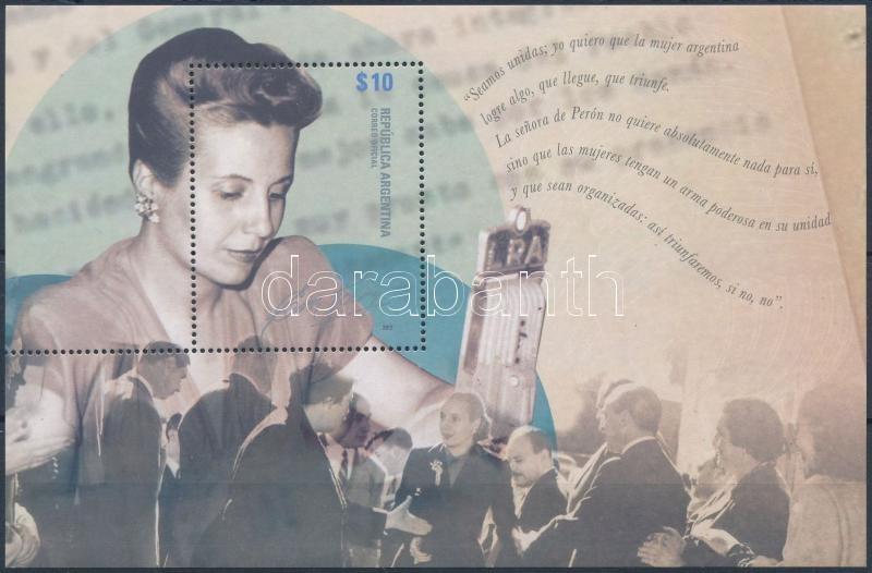 Evita Perón block, Evita Perón blokk
