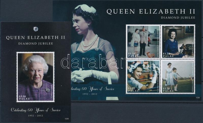 II. Erzsébet királynő kisív + blokk, Elizabeth II. minisheet + block