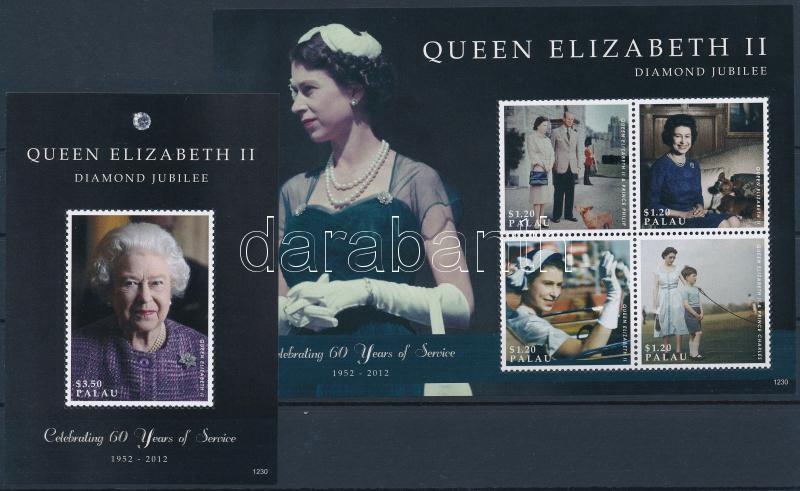 Queen Elisabeth II minisheet + block, II. Erzsébet királynő kisív  + blokk