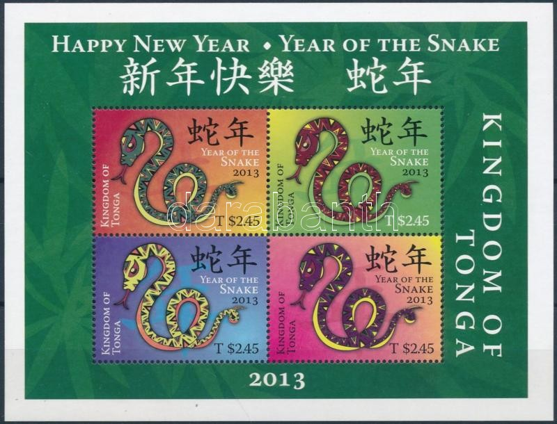 Kínai Újév: Kígyó éve blokk, Chinese New Year: Year of the Snake block