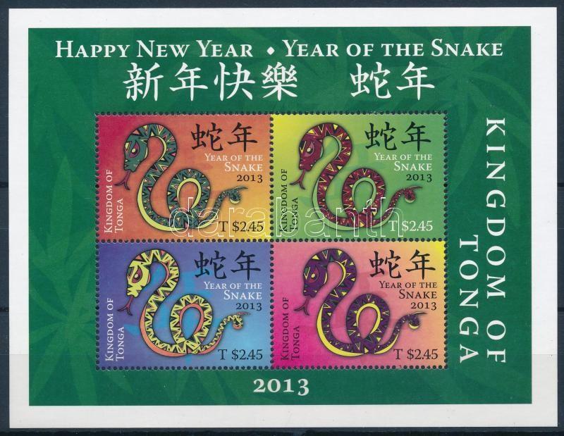 Chinese New Year, Year of the snake block, Kínai Újév: Kígyó éve blokk
