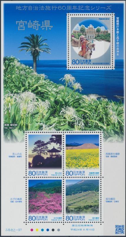 Miyazaki Prefecture mini sheet, Miyazaki Prefektúra kisív