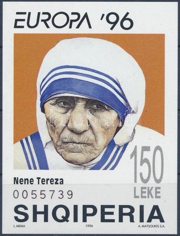 Europe CEPT Famous women, Theresa mother block, Europa CEPT Híres asszonyok, Teréz anya blokk