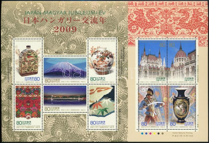 Diplomatic relationship Hungarian-Japanese jubilee year mini sheet, 140 éves diplomáciai kapcsolat Magyar-Japán jubileumi év kisív