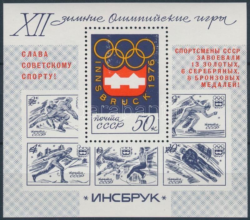 Olympics block with overprint, Olimpia blokk felülnyomással