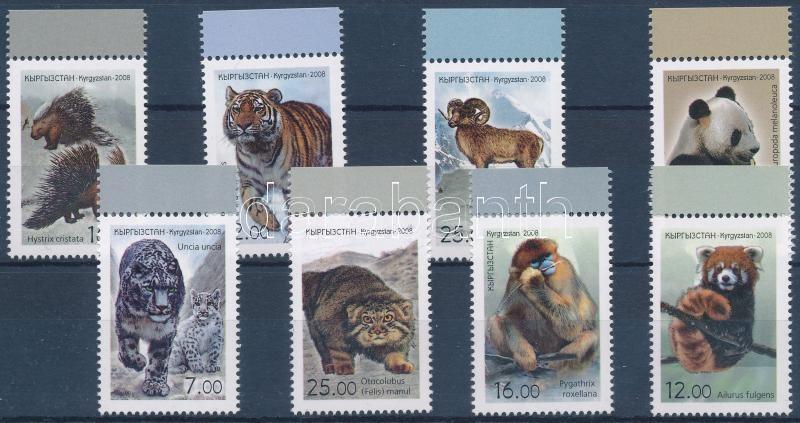 Wildlife of Asia margin set, Ázsia állatvilága ívszéli sor
