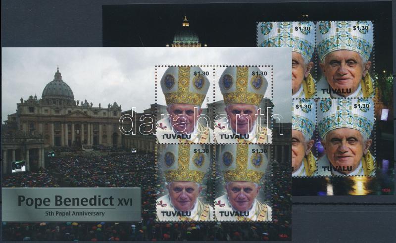 Pope Benedict XVI. minisheet-pair, XVI. Benedek pápa kisívpár