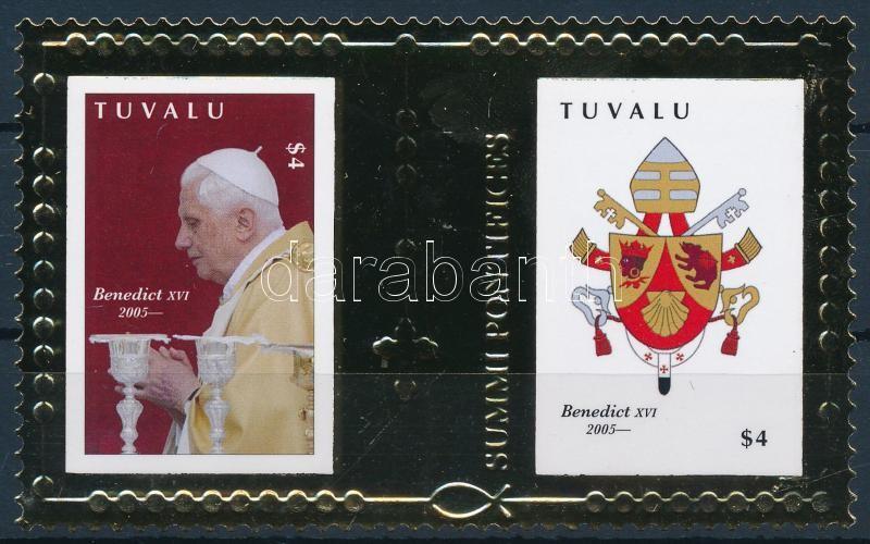 Pope Benedict XVI block, A 20. század pápái: XVI. Benedek pápa blokk