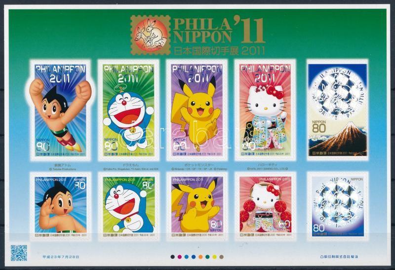 Philanippon stamp exhibition - cartoon characters self-adhesive holographic minisheet, Philanippon bélyegkiállítás - rajzfilmfigurák hologramos öntapadós kisív