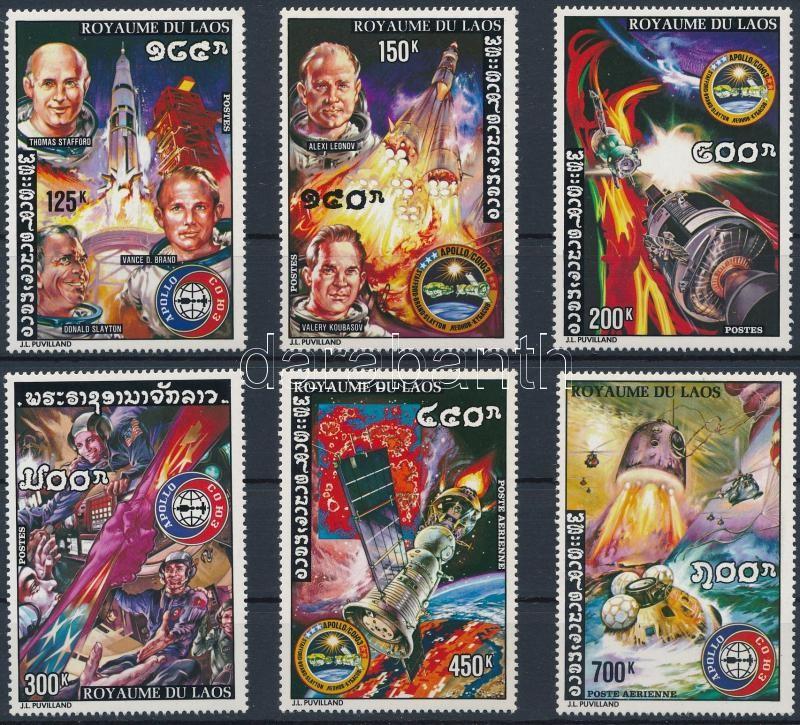 Soviet-American space cooperation set, Szovjet-amerikai űrprogram sor