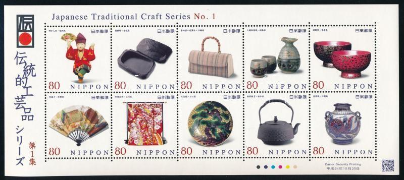 Japanese handicrafts minisheet, Japán kézműves tárgyak kisív