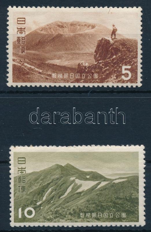 National park 2 stamps of the set, Nemzeti park sor 2 értéke